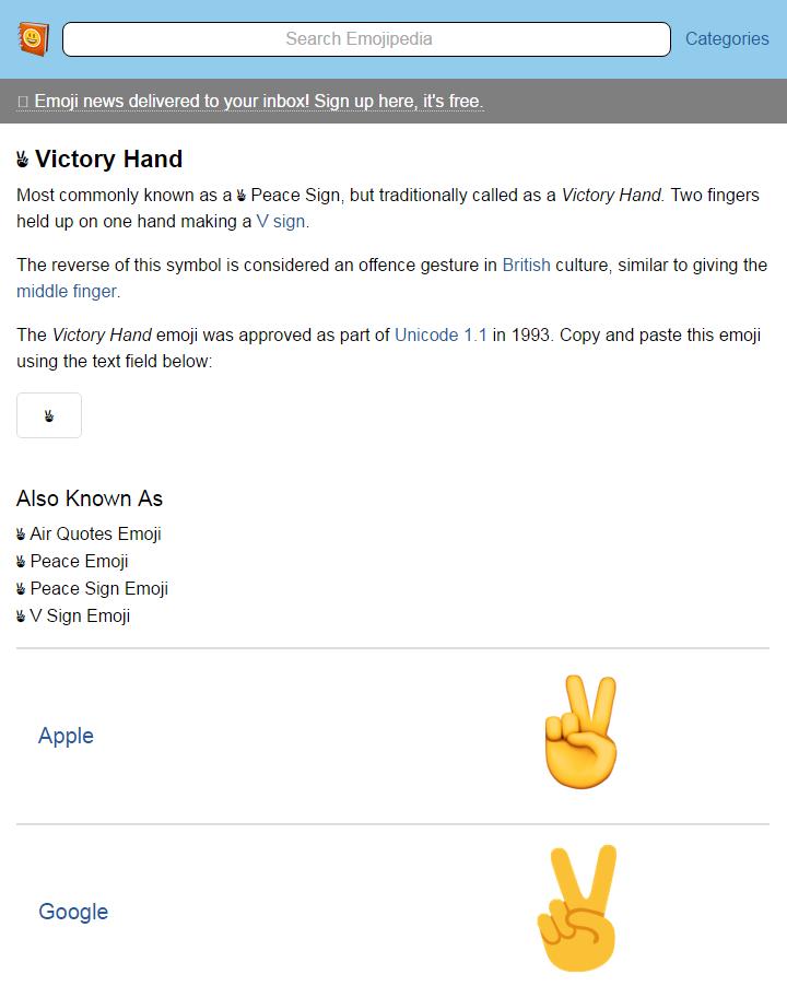Emojipedia - Victory Hand